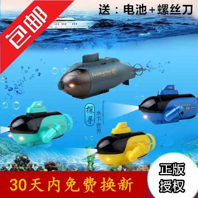 new mini remote control submarine submarine charging mini remote control speedboat hovercraft Race