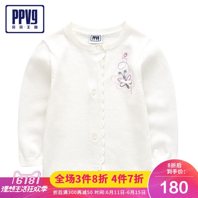 贝贝王国18春新款女童针织开衫长袖女宝宝针织衫白色单排扣针织衫