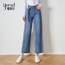 娅丽达女裤阔腿牛仔裤女2019秋季新款高腰直筒宽松大码牛仔长裤图片