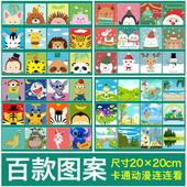 儿童diy数字油画 卡通动漫动物人物填色油彩画手绘数码手工装饰画