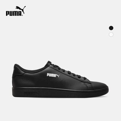 PUMA彪马官方 男女同款休闲鞋 Smash v2 365213