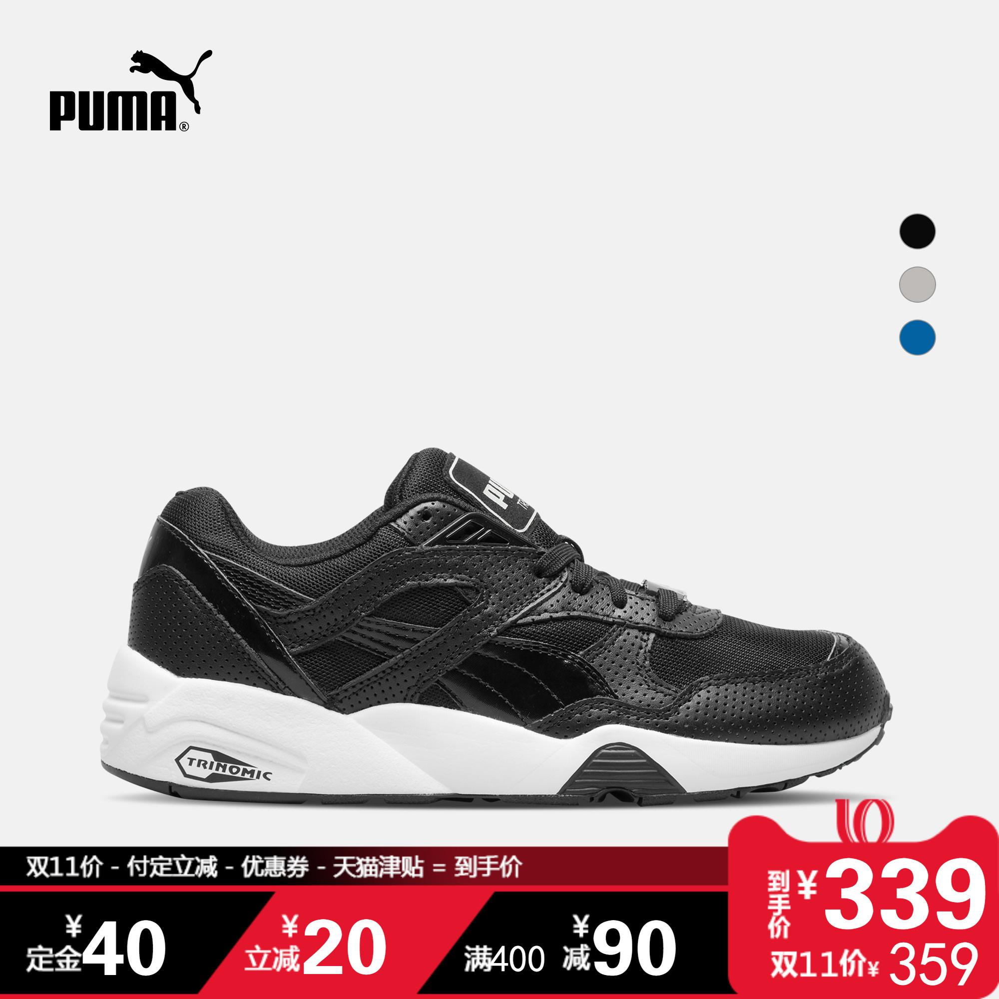 预售 PUMA彪马官方 男女同款运动休闲鞋 R698 Breathe 362573