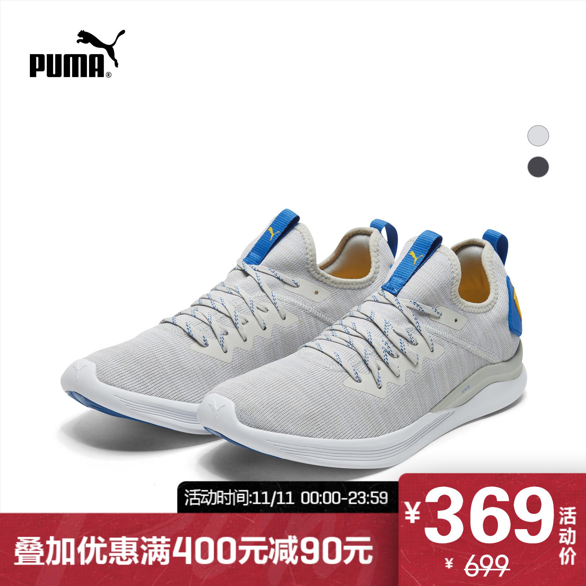 PUMA彪马官方正品  男子缓震跑步鞋 IGNITE EVOKNIT 190508