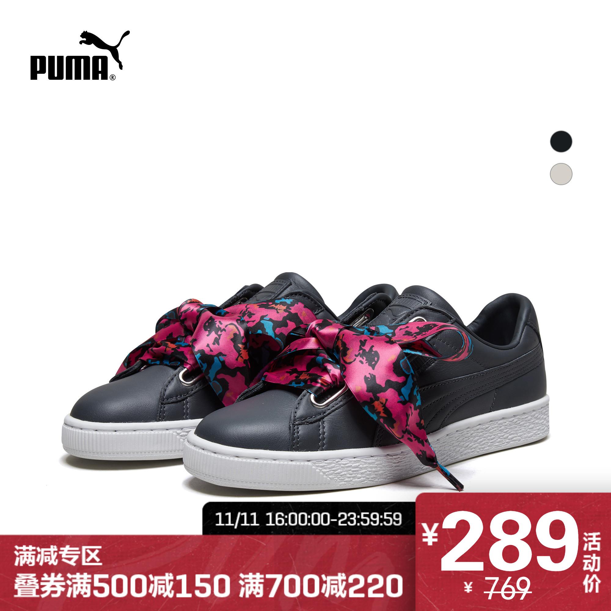 PUMA彪馬官方正品 女子低幫運動休閑鞋板鞋Basket 369646