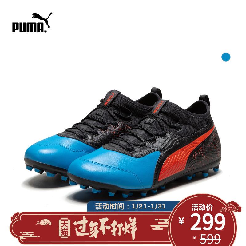 PUMA彪马官方正品 男子足球鞋 PUMA ONE 19.3 MG 105614