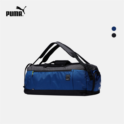 PUMA彪马官方 手提运动包 Urban Training 3Way Duffle B 074575