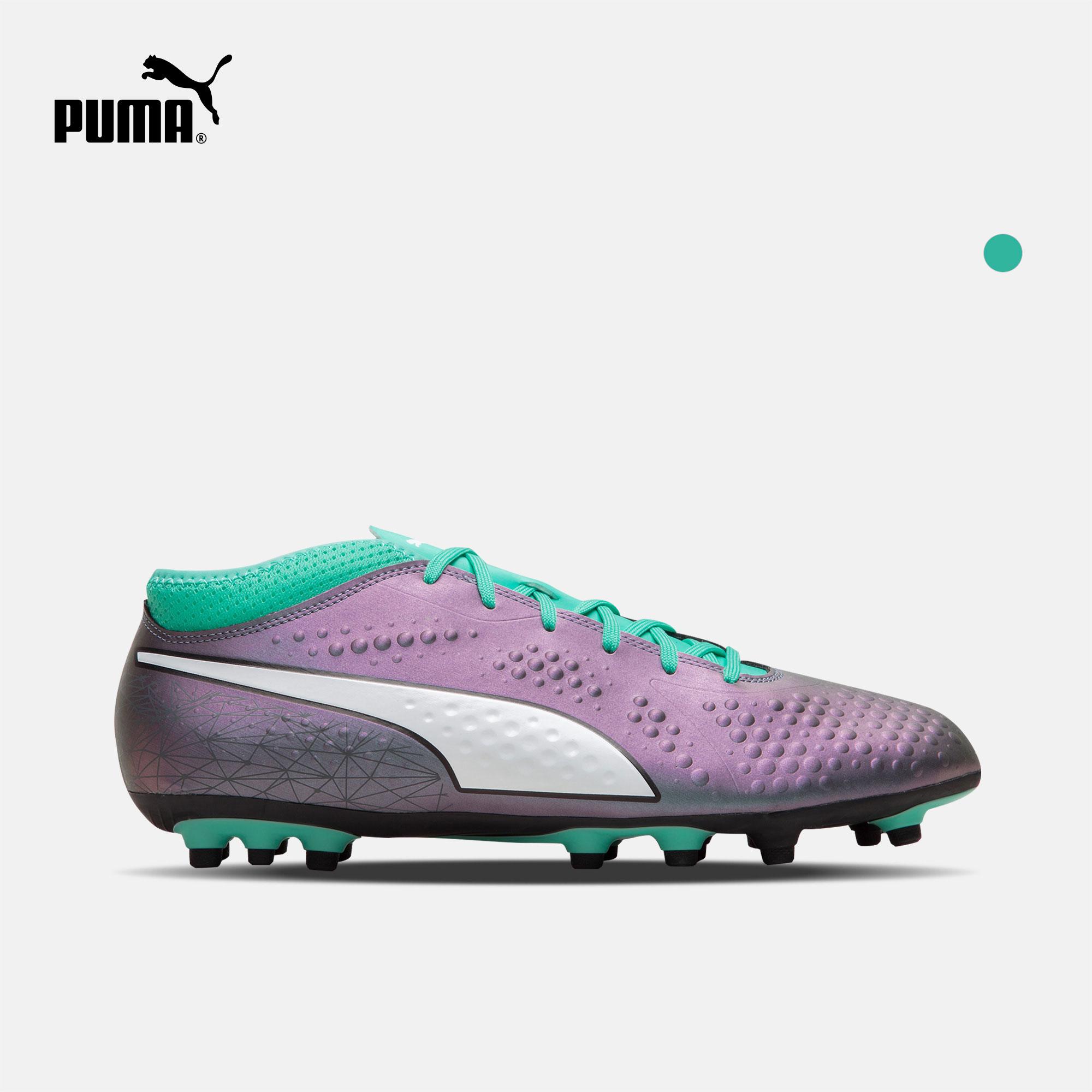 PUMA彪马官方 男子足球鞋 PUMA ONE 4 IL Syn AG 104931
