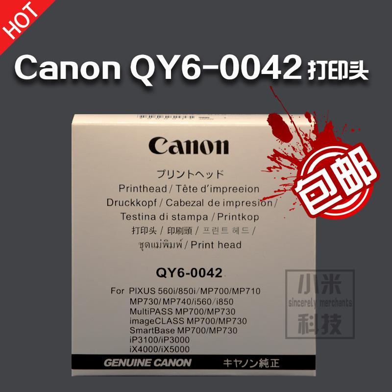 原装全新佳能QY6-0042/0064喷头ix4000/ix5000打印机