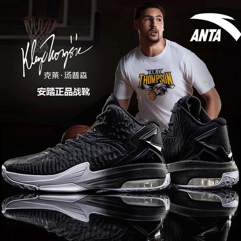 安踏篮球鞋男kt4汤普森3漫威联名鞋2019新款官网正品球鞋运动鞋男