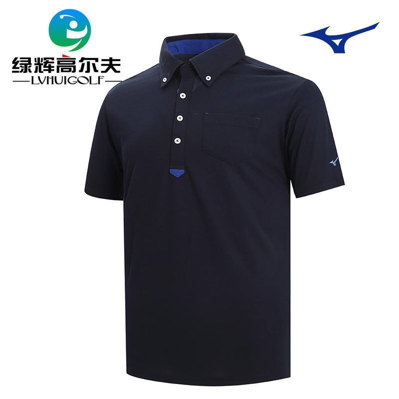 美津浓Mizuno高尔夫服装 男士翻领短袖golf运动户外休闲T恤