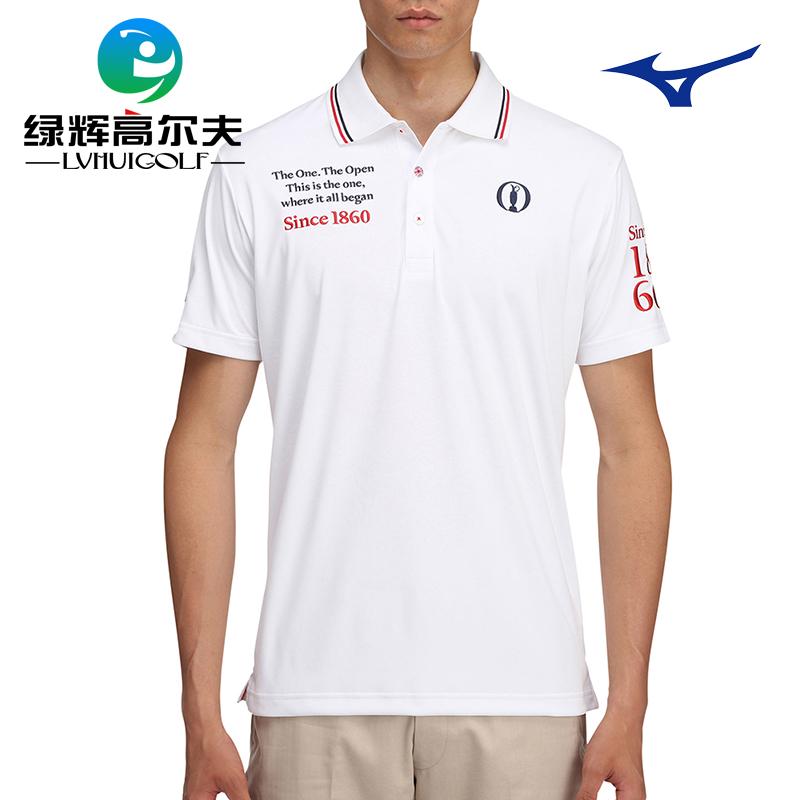 美津浓Mizuno高尔夫服装 男夏季T恤 运动短袖男休闲polo衫