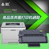 P3502DN黑白激光打印机硒鼓碳粉墨粉盒 易欧适用奔图PANTUM图片