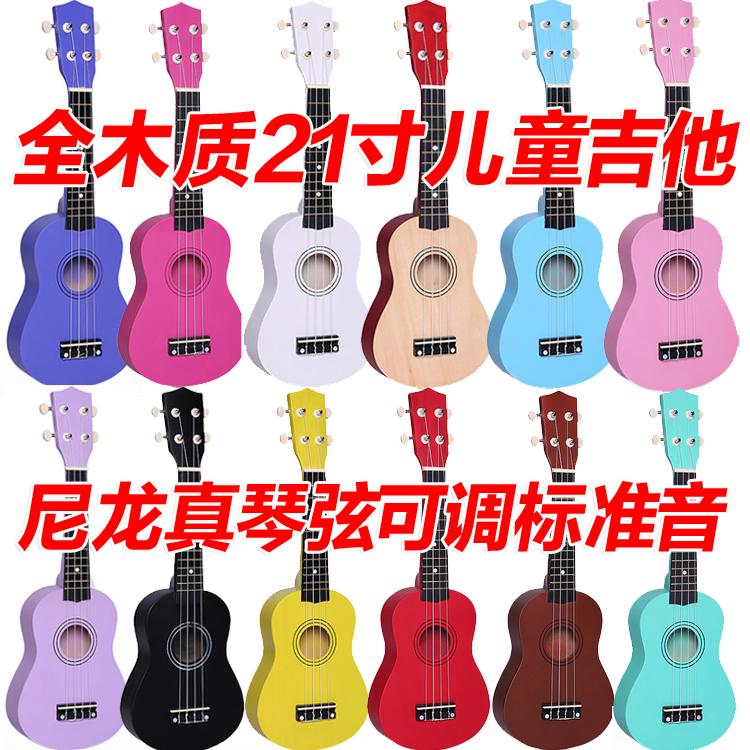 木制宝宝吉他