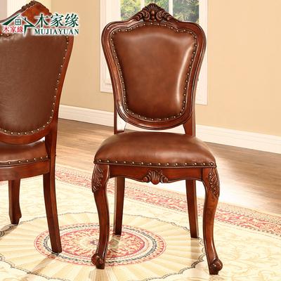 木家缘 餐厅家具 美式实木真皮餐椅 欧式实木软包靠背无扶手椅子