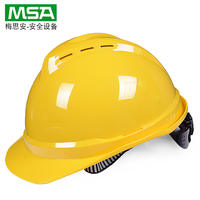 Msa me Si An 500 luxury helmet construction site leadership construction engineering helmet breathable GB thickening male