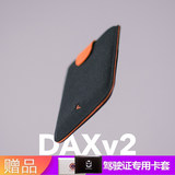 DAX new ultra-thin 2 generation card package cascading mini multi-card bank card storage bag men's women's purse tide