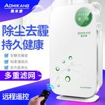 空气净化器家用负离子氧吧PM2.5遥控智能静音除甲醛雾霾烟味灰尘