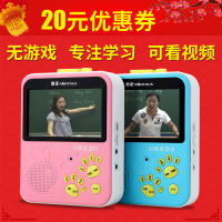 Kim Jung A3 color screen repeater English tape recorder elementary junior high school learning machine card MP3 player