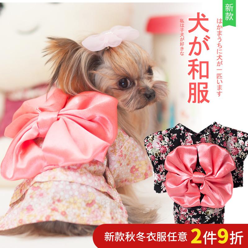 狗狗衣服和服