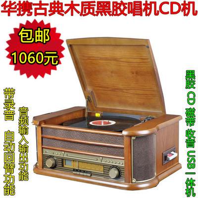 留声机录音机