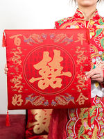 跪 Mat Wedding Wedding Jing Tea Hi Mat Wedding 跪 Mat A pair of Chinese wedding bride 磕头龙凤跪垫