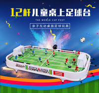 12-post table football machine Children's adult parent-child outdoor football toy board game Double game football table