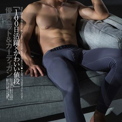 日本MILMUMU男士秋裤纯棉毛裤打底裤修身全棉保暖裤紧2合一太空裤