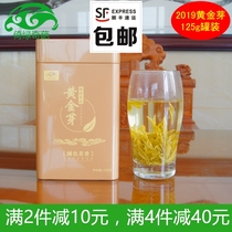 克礼盒装250原产地高山珍稀雨前茶特级亚博国际娱乐官方网站年新安吉白茶2018