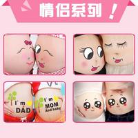 Pregnant women take big belly photo pregnant photos photo studio photo belly belly stickers couple expression couple series