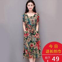 中老年女装棉绸连衣裙夏季短袖 中长款宽松妈妈装大码裙子40-50岁