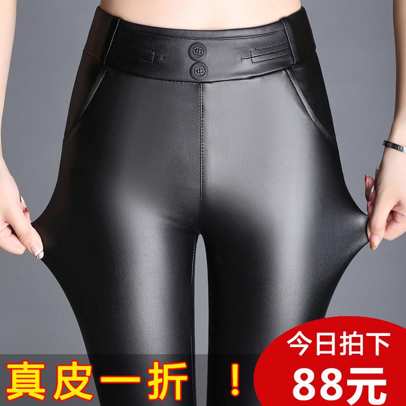 海宁皮裤小脚裤