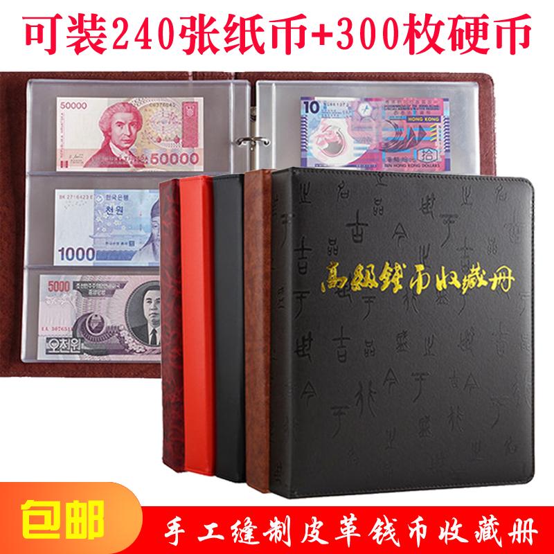 Альбомы для хранения купюр и монет Артикул 575425989588