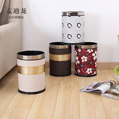 时尚欧式家用无盖圆形直筒垃圾桶卧室厨房酒店皮革办公大号垃圾筒