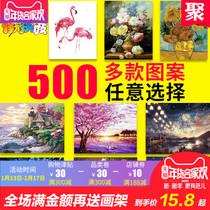 元68照片定制送长辈创意礼物推广价原木油画DIY像纯手绘人物画