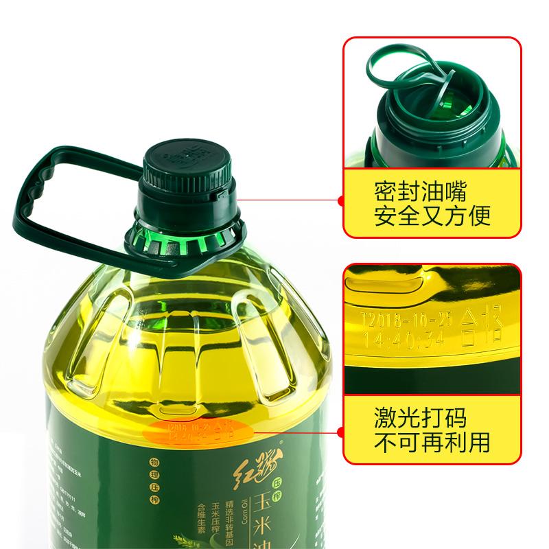 红号 菜籽油5l+玉米油4l 家用组合大桶装压榨食用油 植物油 烘焙