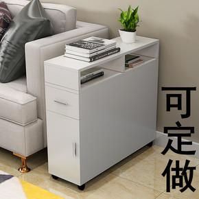 沙发边柜侧柜储物柜现代简约边几可移动夹缝柜马桶边缝隙柜可定做