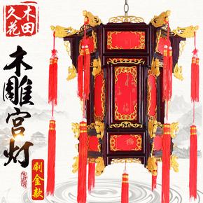 六角实木宫灯大红茶楼羊皮中式古典结婚阳台吊灯户外仿古灯笼挂饰