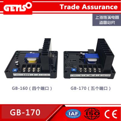 GB160稳压器30 40 50KW柴油发电机组有刷AVR调节器GB170调压板