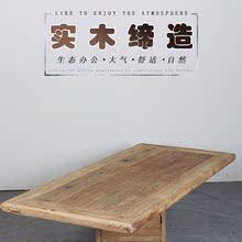 老榆木门板桌面吧台榆木板实木咖啡桌旧门板风化旧木板老门板茶桌