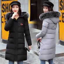 加厚羽绒棉服冬季棉袄 棉衣女中长款 大毛领修身图片