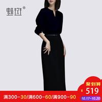 魅斑V领长袖气质小黑裙女秋季新款OL显瘦修身包臀一步裙连衣裙