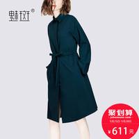 魅斑2018新款春装长袖气质薄风衣女中长款POLO领修身显瘦休闲外套