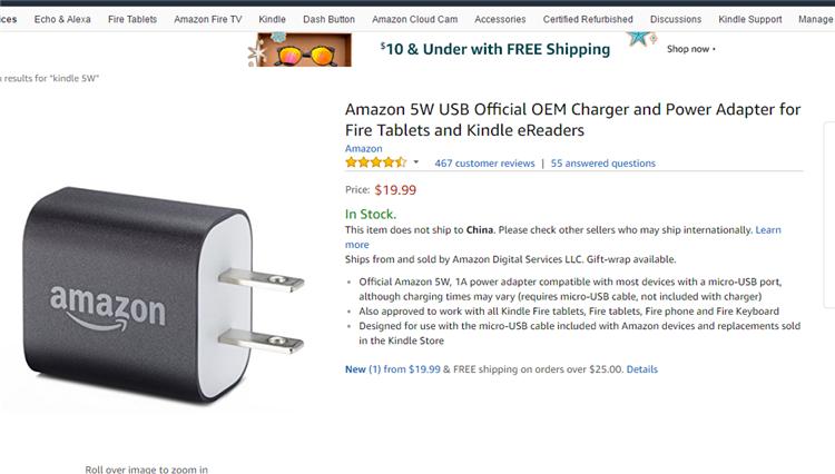 kindle原装充电器亚马逊5W充电头Paperwhite34voyage558oasis插头