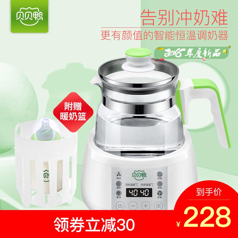 奶保温水壶