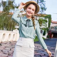 长袖衬衫女香影2019春季新款女装时尚荷叶边娃娃领上衣洋气衬衣潮