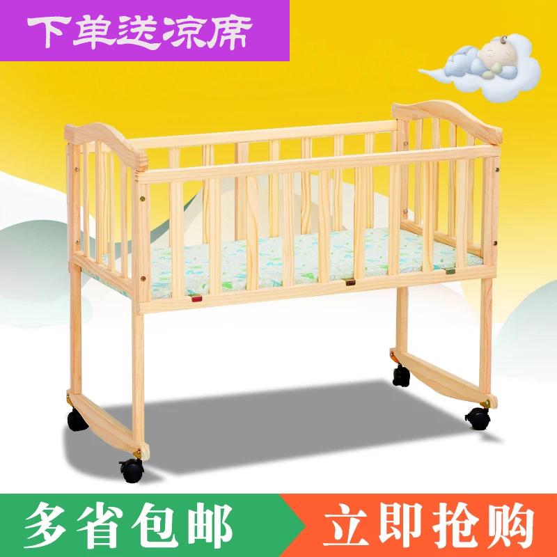 贝多美可变书桌婴儿床实木环保无漆bb床多功能婴儿床摇篮床bb床