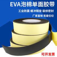 EVA black sponge foam glue strong adhesion eva single-sided tape foam pad shockproof anti-collision seal custom