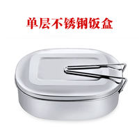 Authentic stainless steel lunch box square lunch box rectangular thick single-layer student lunch box large medium and small