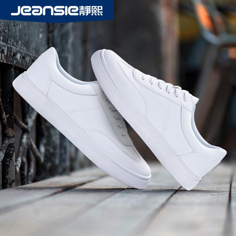 百搭潮鞋情侣夏季小白鞋男士休闲白鞋运动板鞋白色韩版潮流男鞋子