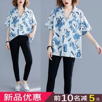 160胖mm加肥大码女装170斤时尚减龄印花衬衫女夏装气质显瘦上衣潮